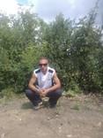 Знакомства с Andrei12345